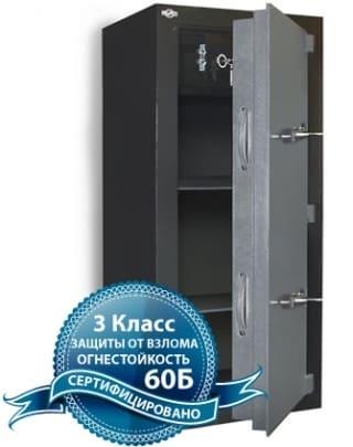 Сейф огневзломостойкий 3 класса Рипост ВМ 4000