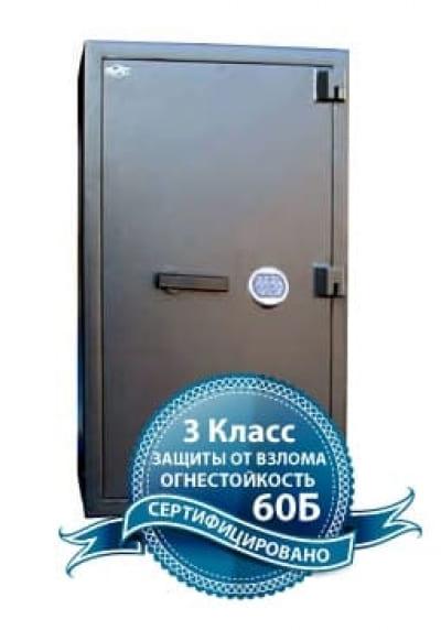 Сейф Рипост ВМ 4002 Э