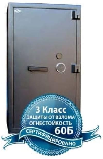Сейф Рипост ВМ 6002 МК