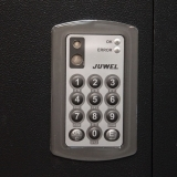 Встраиваемый сейф Juwel 4574