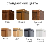 Сейф Metalk Allodola 1738045 BTL Key