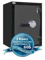 Сейф огневзломостойкий 3 класса Рипост ВМ 4002/660 Э