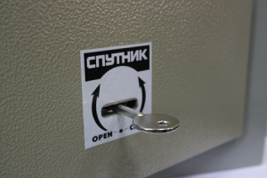Сейф Спутник С-03