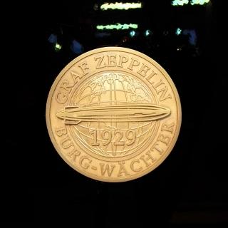 Сейф Burg-Wachter Zeppelin 124E Lak